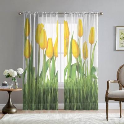 Фототюль «Желтые тюльпаны»