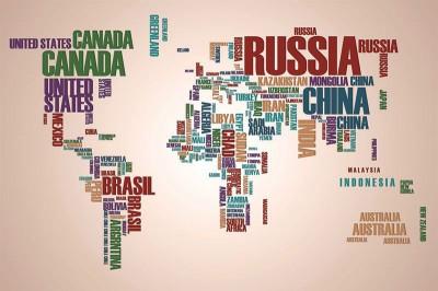 3D Фотообои «Континенты из слов»
