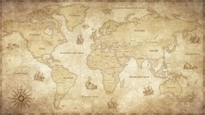 3D Фотообои «Карта мира в винтажном стиле»