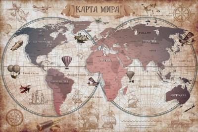 3D Фотообои  «Карта мира для юного путешественника»