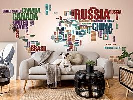 3D Фотообои «Континенты из слов» вид 6