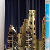 Фотошторы «Пристань у небоскребов» вид 3