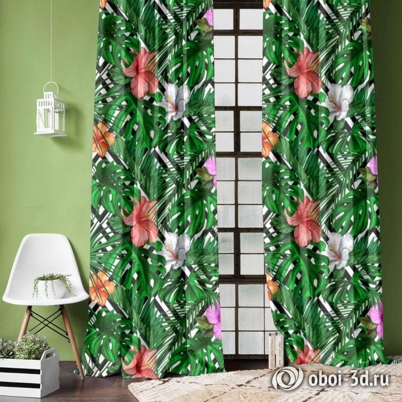 Фотошторы «Листья папоротника с цветами» вид 6