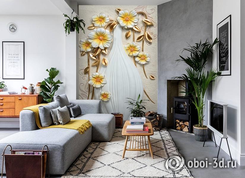 3D Фотообои  «Объемная ваза с цветами»  вид 2
