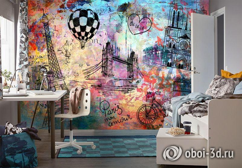 3D Фотообои «Мотивы Парижа» вид 4