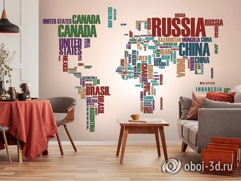 3D Фотообои «Континенты из слов» вид 5