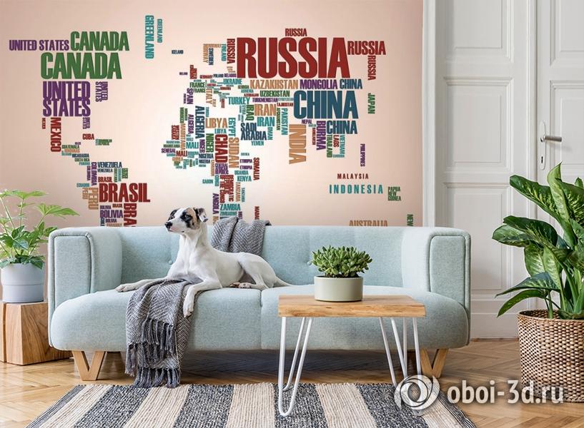 3D Фотообои «Континенты из слов» вид 2