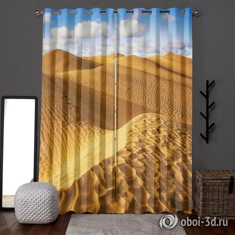 Фотошторы «Пески пустыни» вид 6