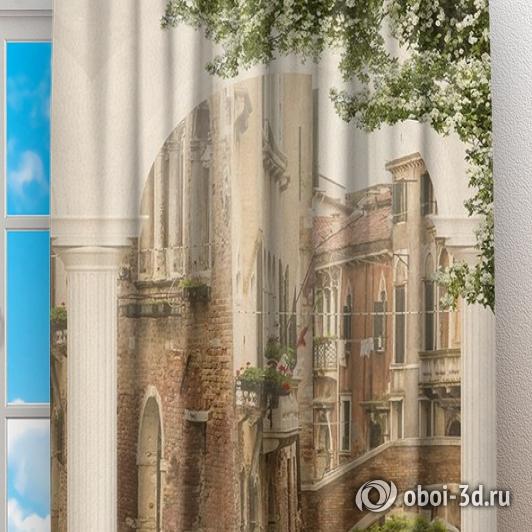 Фотошторы «Колонны с видом на канал» вид 2