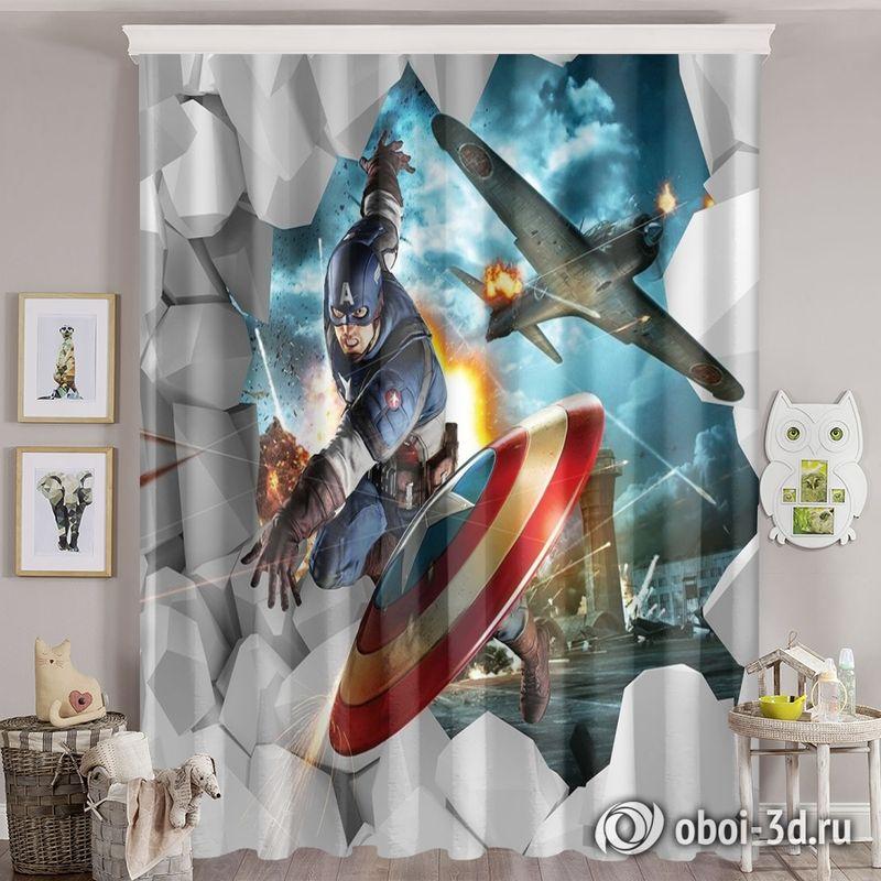 Фотошторы «Капитан Америка» вид 8