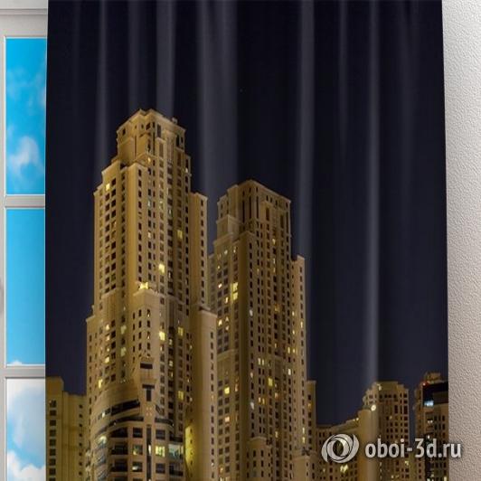 Фотошторы «Пристань у небоскребов» вид 2