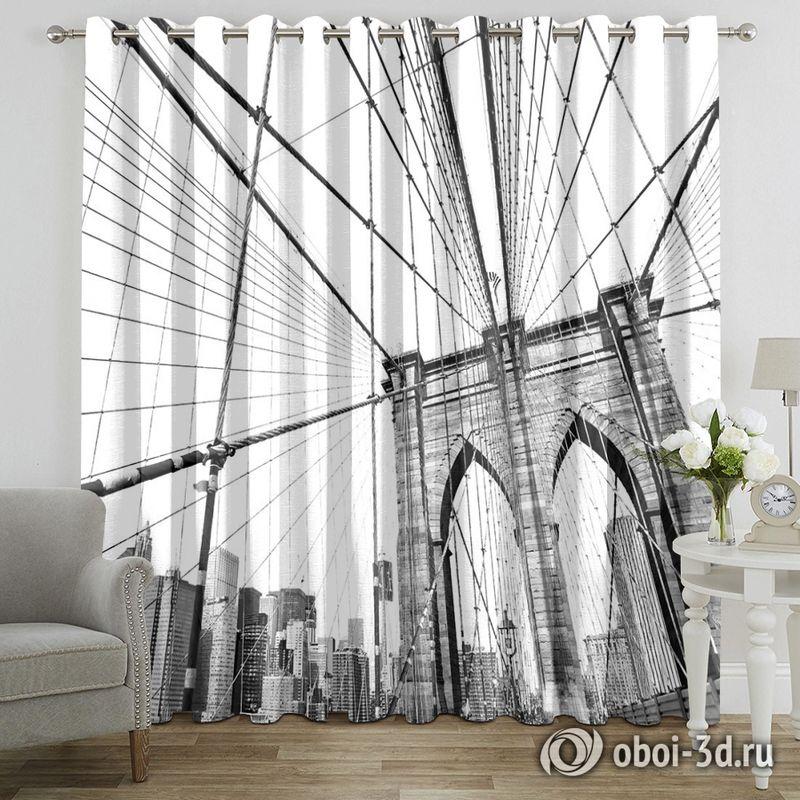 Фотошторы «Мост Нью-Йорка» вид 7