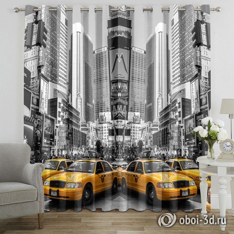 Фотошторы «Желтые такси» вид 7
