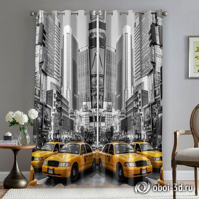 Фотошторы «Желтые такси» вид 5