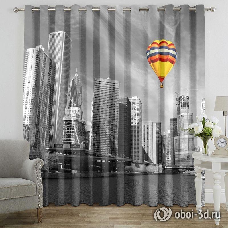Фотошторы «Воздушный шар в мегаполисе» вид 7