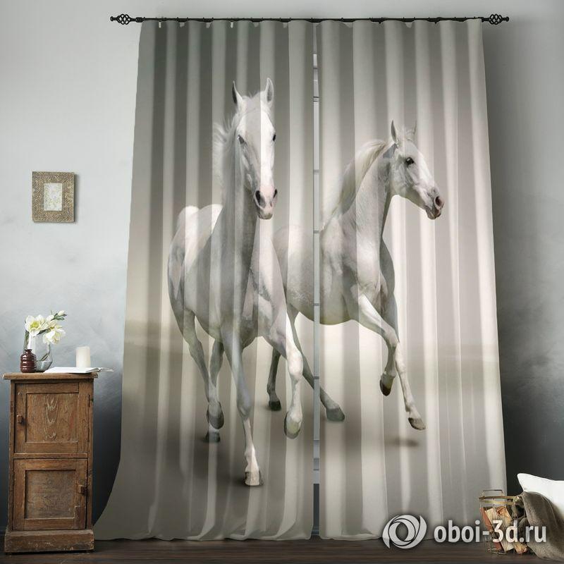 Фотошторы «Белые лошади на сером фоне» вид 8