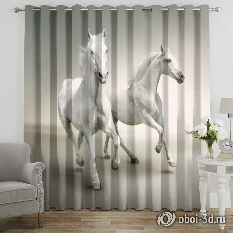 Фотошторы «Белые лошади на сером фоне» вид 7
