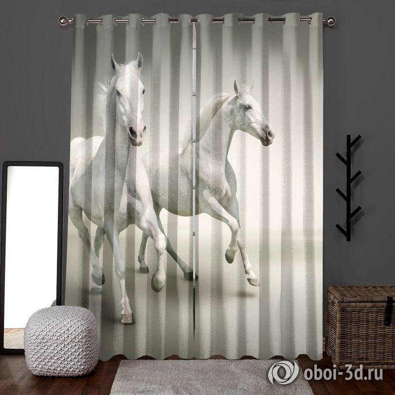 Фотошторы «Белые лошади на сером фоне» вид 6