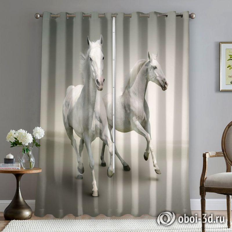 Фотошторы «Белые лошади на сером фоне» вид 5