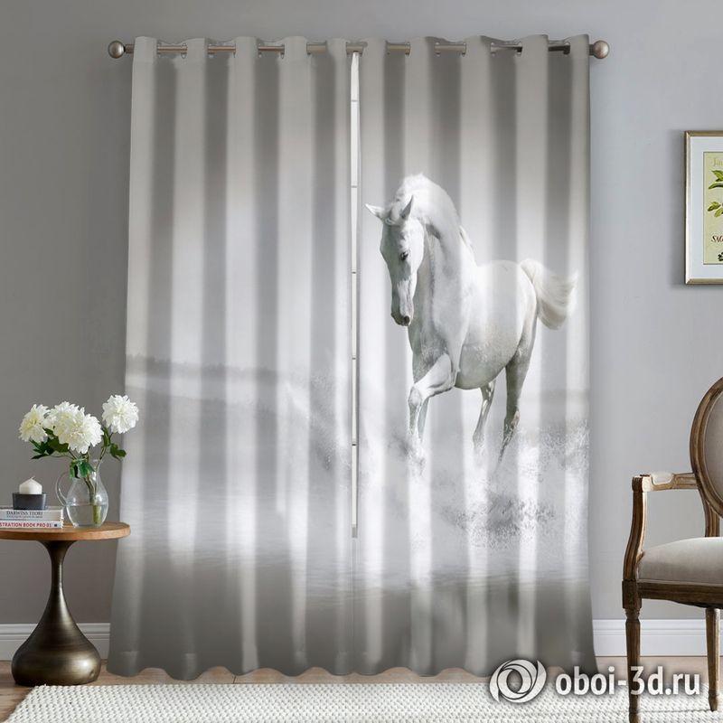 Фотошторы «Белый конь бегущий по воде» вид 5