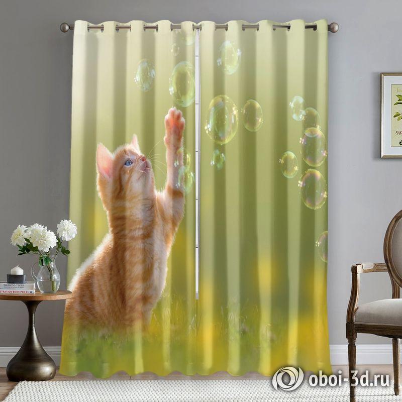 Фотошторы «Рыжий кот с мыльными пузырями» вид 5