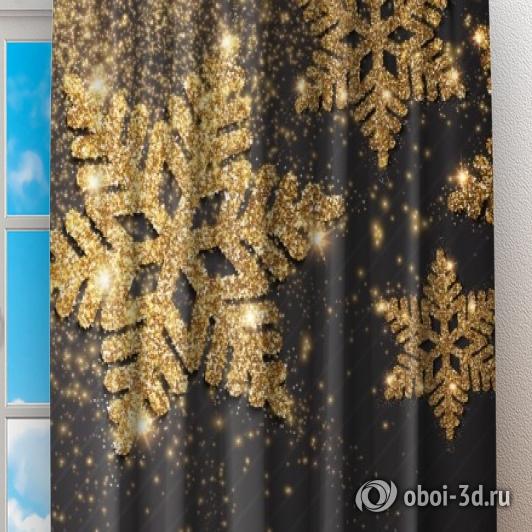 Фотошторы «Композиция с золотыми снежинками» вид 2