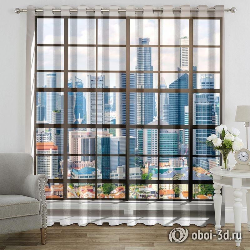 Фотошторы «Окна с панорамным видом на город» вид 7