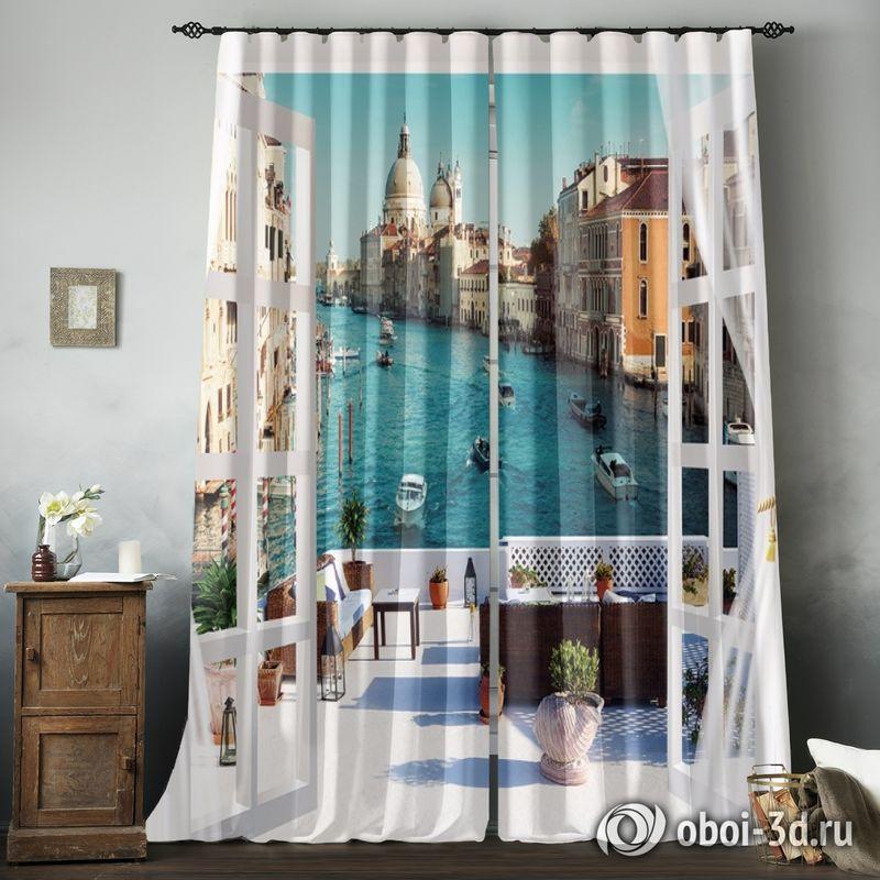 Фотошторы «Окно-балкон в Венеции» вид 8