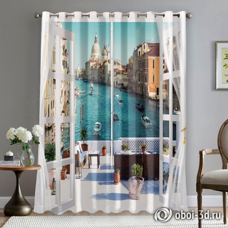 Фотошторы «Окно-балкон в Венеции» вид 5