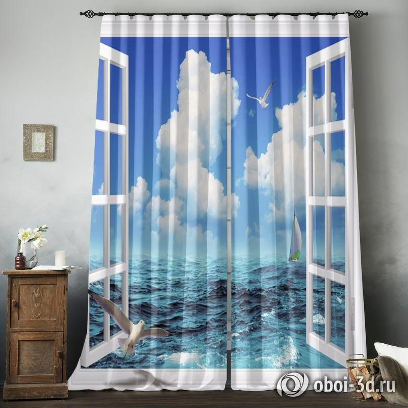 Фотошторы «Распахнутое в море окно» вид 8