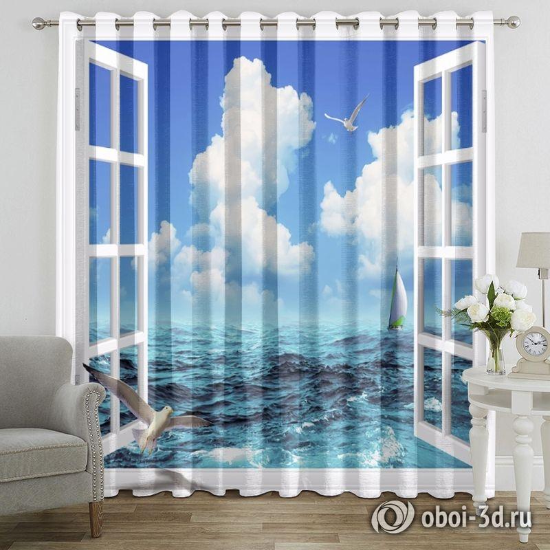 Фотошторы «Распахнутое в море окно» вид 7