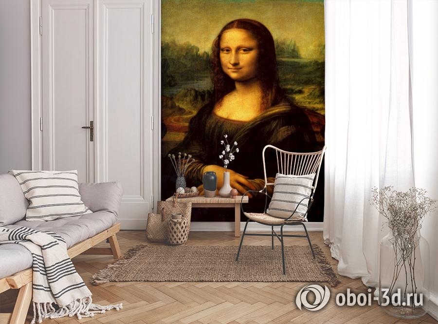 3D Фотообои  «Джоконда Леонардо да Винчи»  вид 9