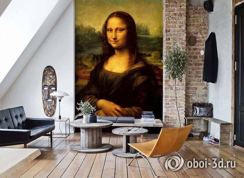 3D Фотообои  «Джоконда Леонардо да Винчи»  вид 7