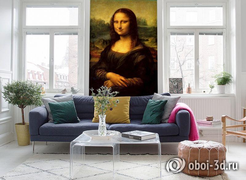 3D Фотообои  «Джоконда Леонардо да Винчи»  вид 5
