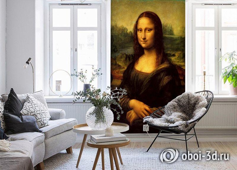 3D Фотообои  «Джоконда Леонардо да Винчи»  вид 4