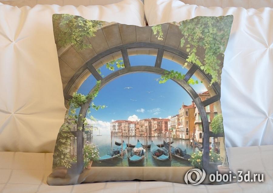 3D Подушка «Гондолы у пристани»