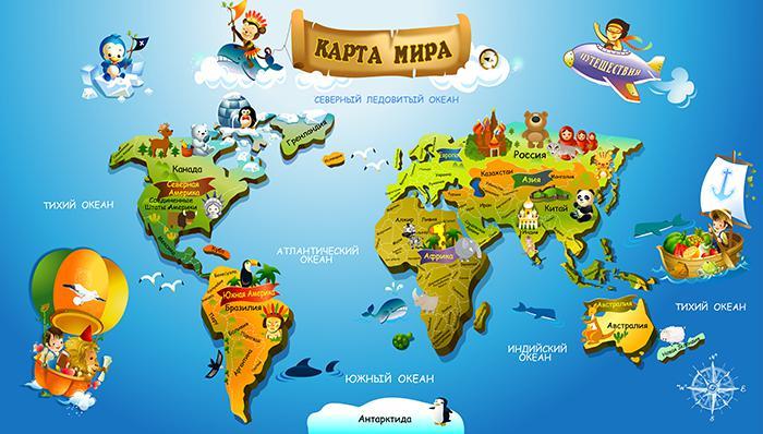 3D Фотообои 3D Фотообои «Карта континентов для детей»