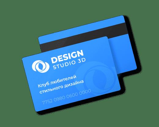 Клубная карта Design Studio 3D